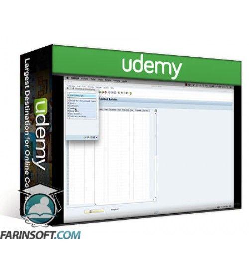 آموزش Udemy Learn how to Implement SAP FI (Configuration)