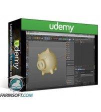 آموزش Udemy Cinema 4D from Scratch: Project Based Cinema 4D Course