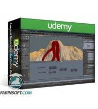 آموزش Udemy The Foundry – Introduction to MODO Particles