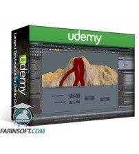 آموزش Udemy The Foundry - Introduction to MODO Particles