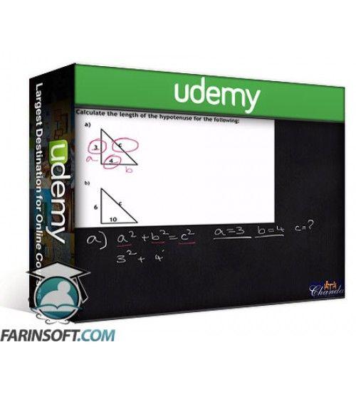 آموزش Udemy Guide to Trigonometry