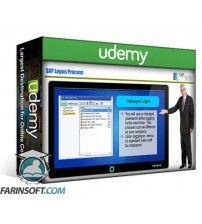 آموزش Udemy SAP Log-on: Features & Functions