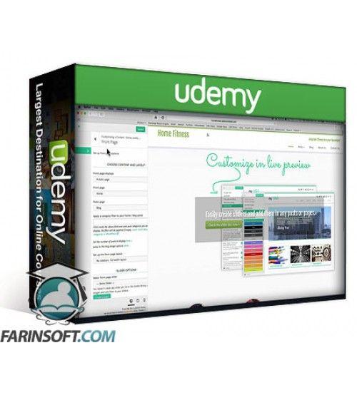 آموزش Udemy Customizr – Learn WordPress with the ultimate creative theme