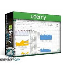 آموزش Udemy Excel Dashboards Masterclass