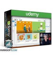 آموزش Udemy Windows 10 programming for absolute beginners