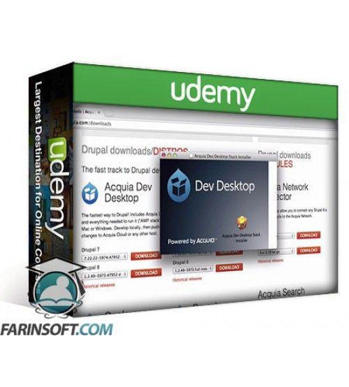 آموزش Udemy How to Use Drush With Drupal