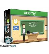 آموزش Udemy Cisco CCNA ICND1 100-105 (Version 3.0)