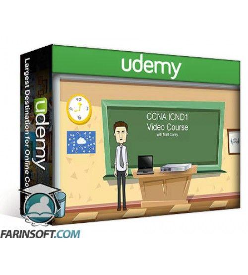 آموزش Udemy Cisco CCNA ICND1 100-105 (Version 3.0)