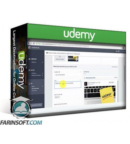 آموزش Udemy Email Marketing Basics: A Step-by-Step Beginners Guide