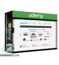 آموزش Udemy Learn How To Build An E-Commerce Web Site By Using OpenCart