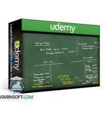 آموزش Udemy Accounting Is Easy (for Beginners)