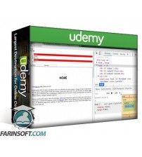آموزش Udemy Building Websites web Development Introduction to jQuery