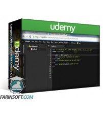 آموزش Udemy Intro To Ruby Programming