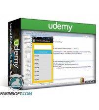 آموزش Udemy Android Processes Threads Slidenerd Style
