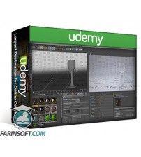 آموزش Udemy Comprehensive Introduction to Maxwell Render for Cinema 4D