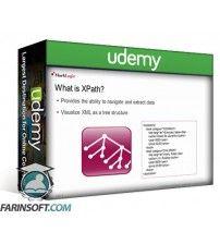 دانلود آموزش Udemy Building XQuery Apps with the MarkLogic NoSQL Database