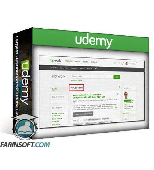 آموزش Udemy How to Use Upwork to Make a Living: Freelance Full-time
