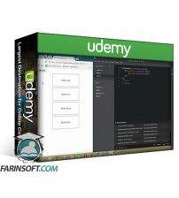 آموزش Udemy Complete JQuery And JQuery UI Course For Beginner