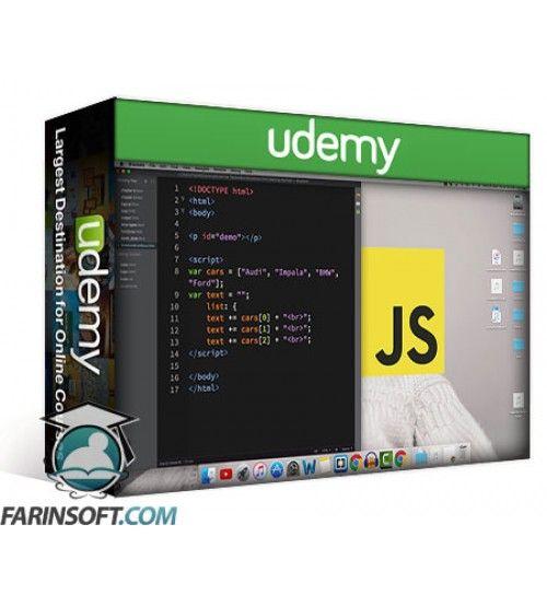 آموزش Udemy JavaScript  Understanding 11 Parts