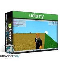 آموزش Udemy Roblox Course