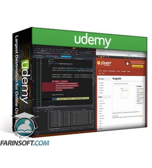 آموزش Udemy Selenium Webdriver User Interactions