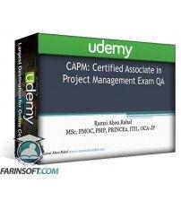 آموزش Udemy CAPM: Certified Associate in Project Management 700+ Test
