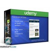 آموزش Udemy Create Mobile-Friendly Web Apps With HTML