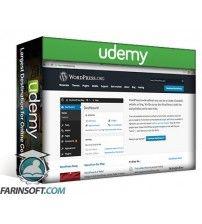 آموزش Udemy How to Set Up a Self-Hosted Wordpress Website in 30 Minutes