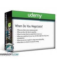 دانلود آموزش Udemy Negotiation Skills: Tactics Preparation Phase