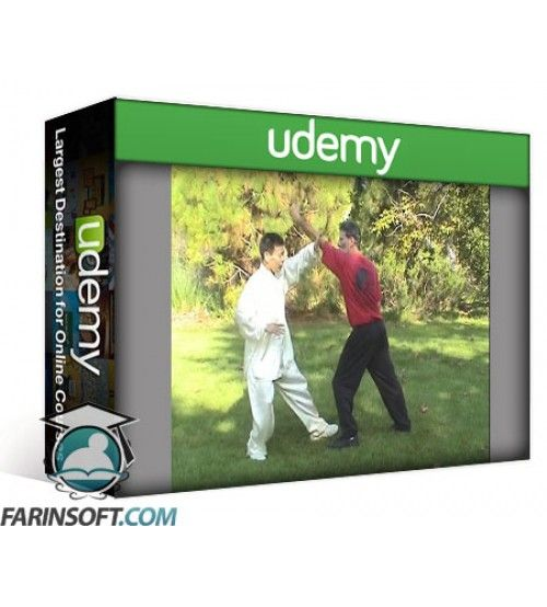 آموزش Udemy Tai Chi Application for Self-Defense in Simplified Form 24