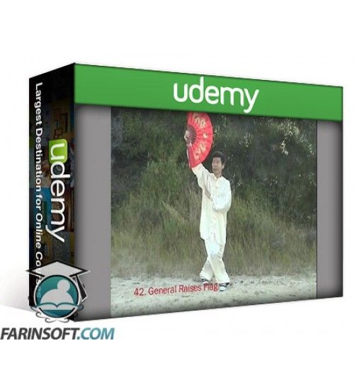 آموزش Udemy Tai Chi Kung Fu Fan