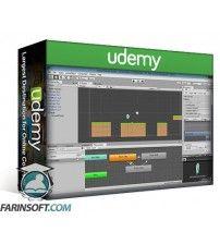 آموزش Udemy The James Doyle Unity5 2D Tutorial Bundle