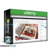 دانلود آموزش Udemy How To Start a Profitable WordPress Blog Without Coding!