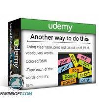 آموزش Udemy Spanish Vocabulary Acquisition