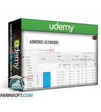 دانلود آموزش Udemy Google Analytics Certification Exam Training