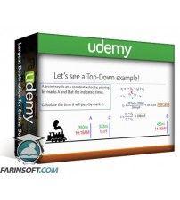 دانلود آموزش Udemy Hacking STEM: Improve your performance in class