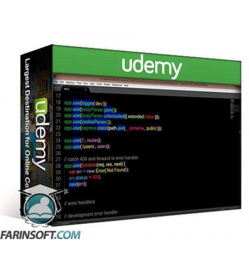 آموزش Udemy ExpressJS Fundamentals