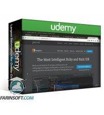 آموزش Udemy Installing Ruby