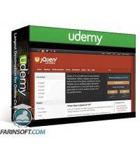 آموزش Udemy jQuery Scratch