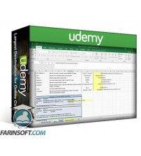 آموزش Udemy Master Excel Dates and Times - Excel 2016