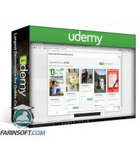 آموزش Udemy Pinterest traffic domination