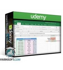 آموزش Udemy Excel 2016: VLOOKUP INDEX MATCH and Other Advanced Lookups