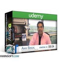 آموزش Udemy Inbox Blueprint 2.0