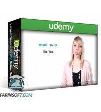 آموزش Udemy Learn Hungarian in Three Minutes