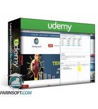 آموزش Udemy Test Management using HP ALM  QC (Quality Center)