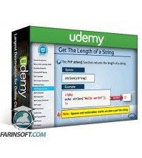 آموزش Udemy PHP For Beginners : Learn PHP From Scratch!