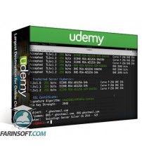 آموزش Udemy The Complete Cyber Security Course : End Point Protection!