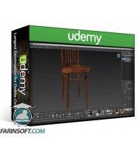 آموزش Udemy Furniture visualization course  for architects and designers