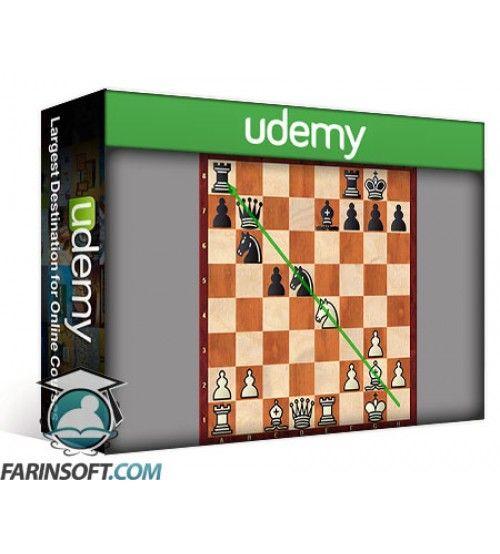 آموزش Udemy Improve Your Chess