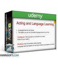 آموزش Udemy Learn How to Speak a Foreign Language in 6 Months